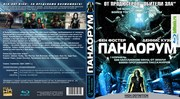 Пандорум,  фильм 3D Blu-ray и DVD от 300руб. в идеале.